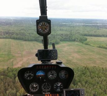 Вид из кабины в полёте
