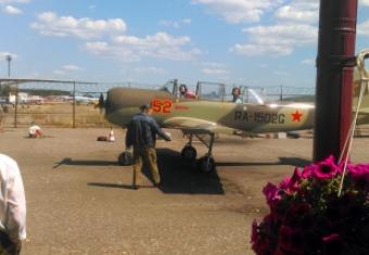 Як-52 готовиться к взлёту